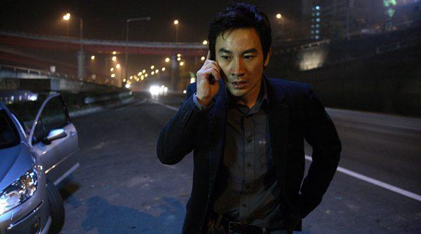 Handphone (2009)